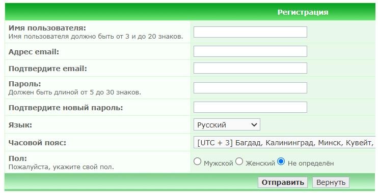 Калоризатор регистрация