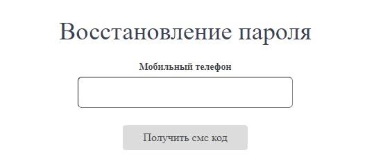 Акс Финанс пароль