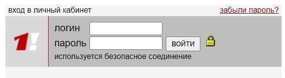 1gb.ru вход