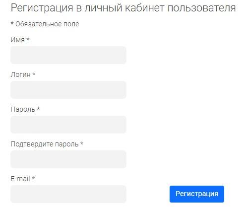 КаминСофт регистрация