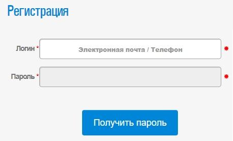 Камчатский Водоканал регистрация