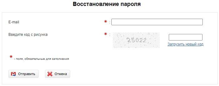 КамчатскЭнерго пароль