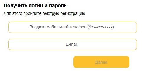 Аксиома регистрация