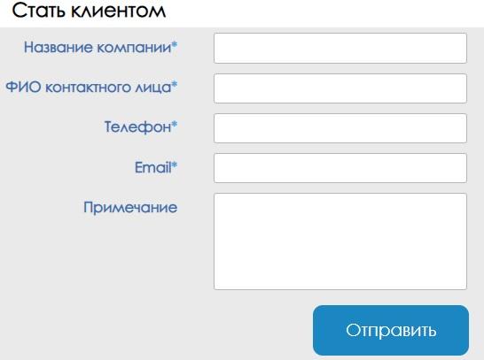 КардИнфо регистрация