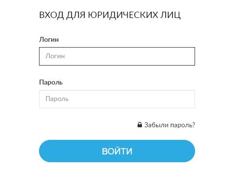 КАРДЕКС вход