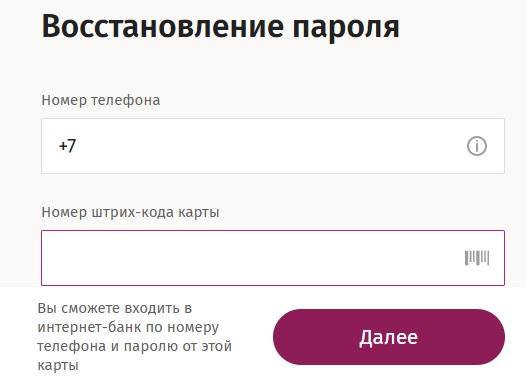 Кари-КЛУБ пароль