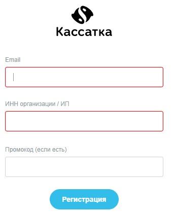 КАССАТКА регистрация