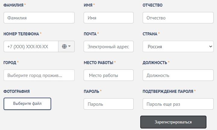 AQMT регистрация