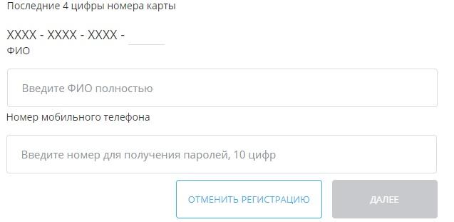 КББ регистрация