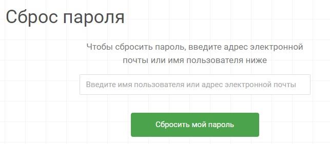 Кей-Пей пароль