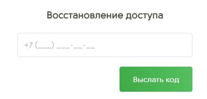 Кеш-Ю пароль