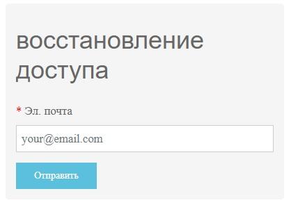 КиевВодоКанал пароль