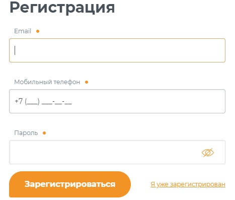 Ormatek регистрация