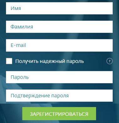 ESET регистрация