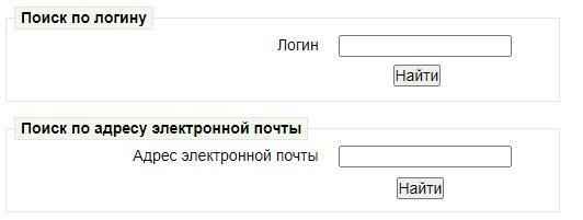 АГАУ пароль