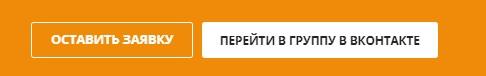 Велл Телеком заявка