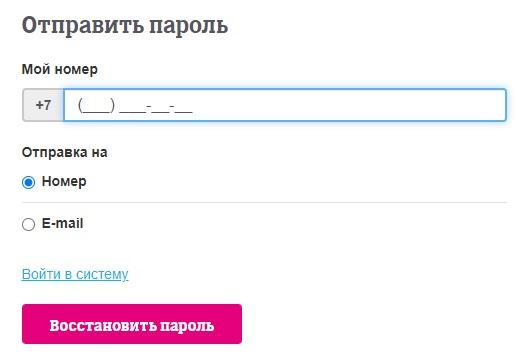 Алтел 4g пароль