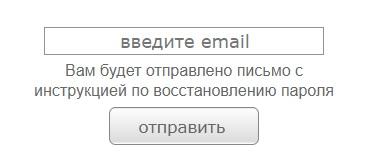 Вебсмс пароль
