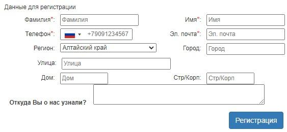 Вейра Союз регистрация