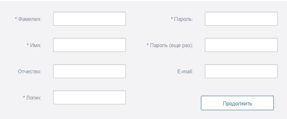Университет банка России регистрация
