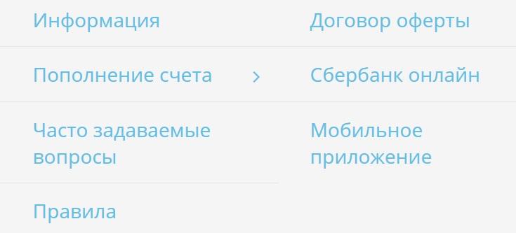 Урал автоматизация услуги