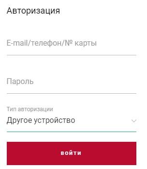 Уральские авиалинии вход