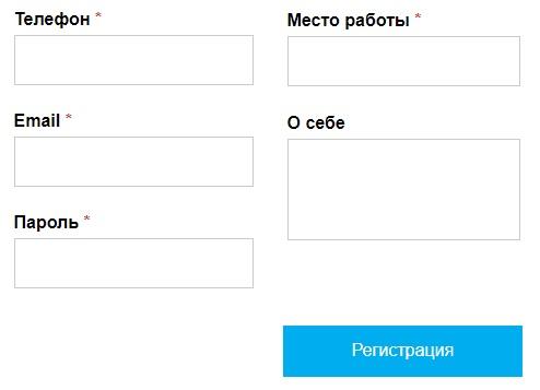 КазМунайГаз регистрация