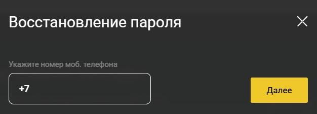 BP CLUB пароль