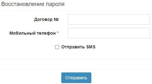OneCity пароль