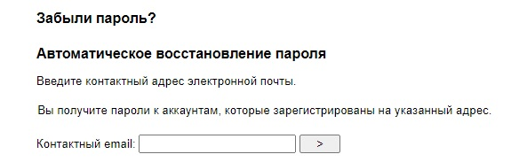 1gb.ru пароль