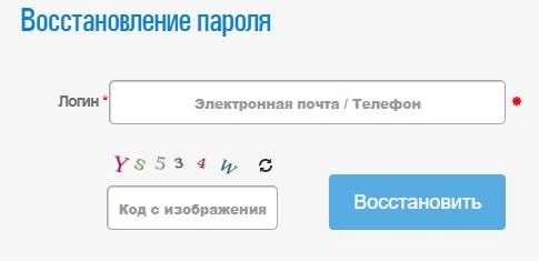 Камчатский Водоканал пароль