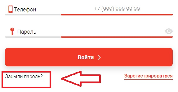 Капитал-Инвест пароль
