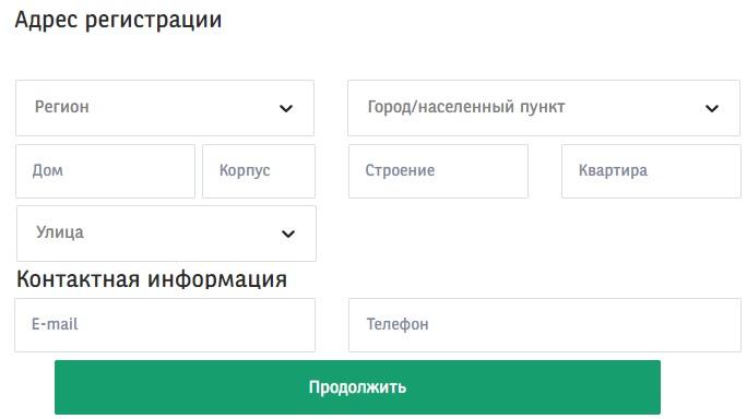 Кардиф регистрация
