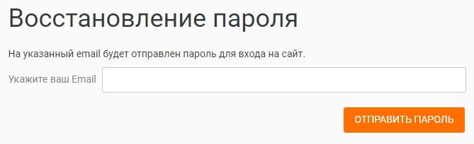 Карьерист.ру пароль