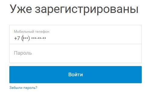 Каспий вход