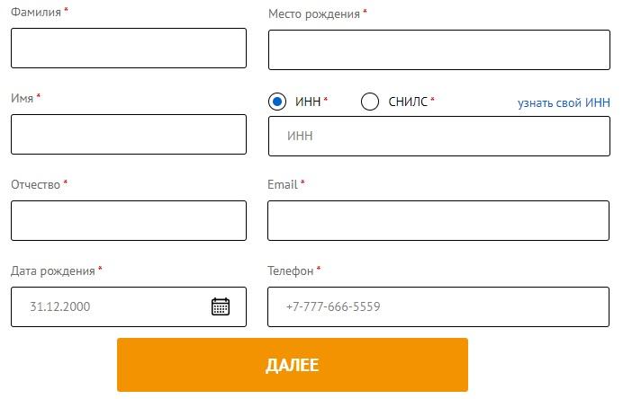 Квику регистрация