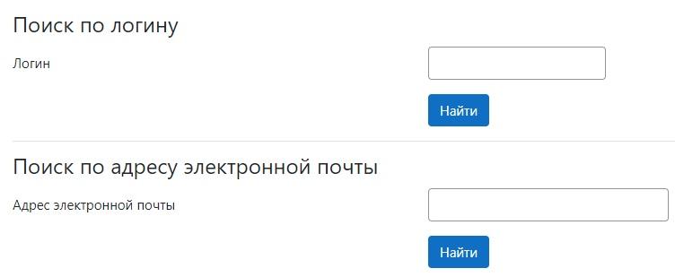 КБГУ пароль