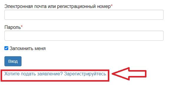 КГАСУ регистрация