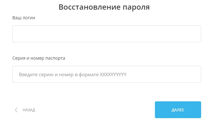 Веста Банк пароль