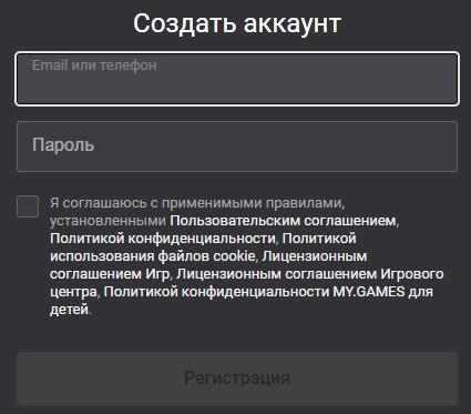 Аллоды онлайн регистрация