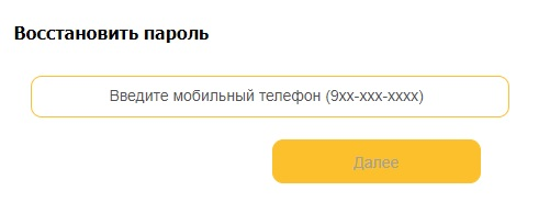 Аксиома пароль