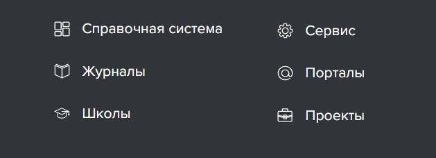 Актион-МЦФЭР услуги