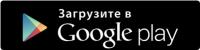 Альфа банк - бизнес приложение