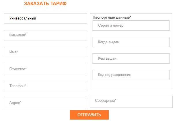 Kameta.net.ua регистрация