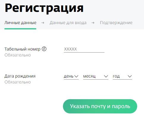 Виртуальная школа Сбербанка регистрация