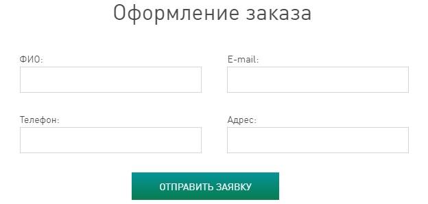 Винку Интернет заявка