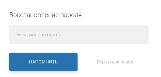 energo-vympel.ru пароль
