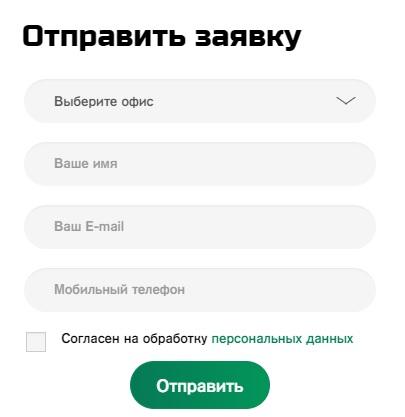 bzaem.com заявка