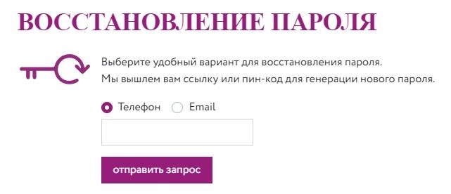 chudodey.com пароль