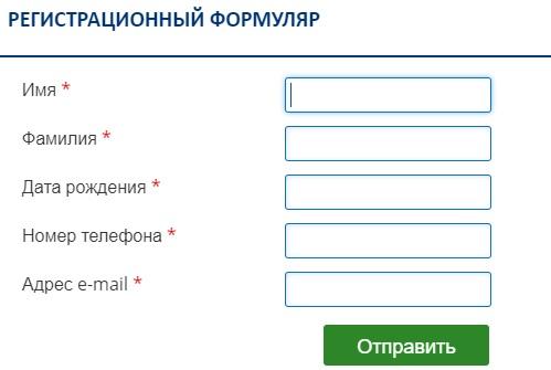 dc-apex.ru регистрация